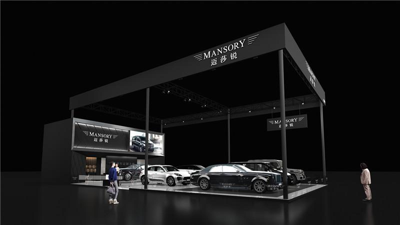 迈莎锐诚邀您来 第二十四届成都国际汽车展览会