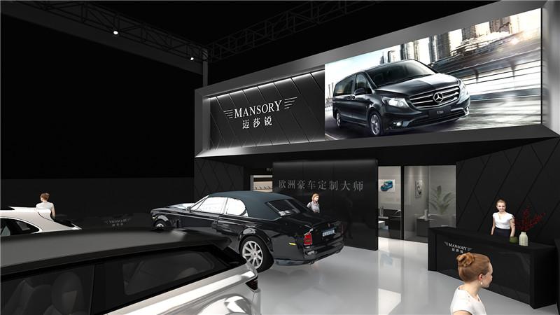 第二十四届成都国际汽车展览会